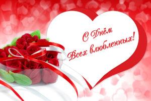 Holidays_Valentine's_Day