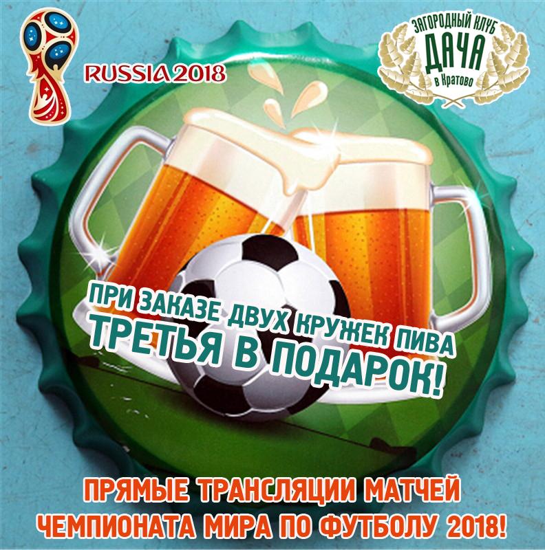 Beer2_1_1