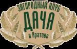 Баня в Жуковском, Раменское, Раменском районе